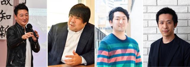 画像: 東京 2020 公認プログラム『BEYOND 2020 NEXT FORUM』Vol.2【次世代エンターテインメント】開催