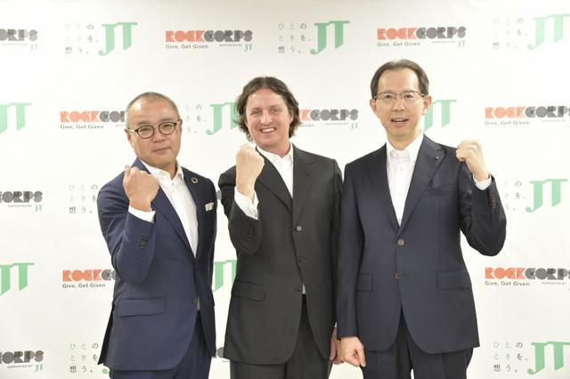 画像: RockCorps2019年も開催決定!セレブレーションは福島県で