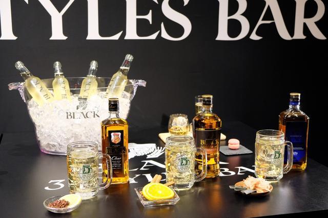 画像: 六本木にウイスキーを感じる期間限定バー/6月20日(木)の東京イベント