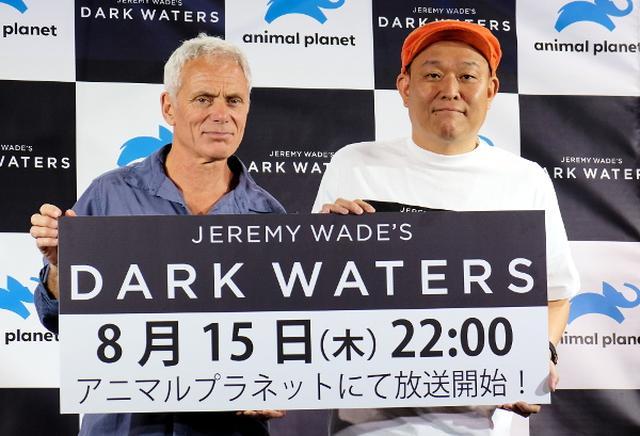 画像: 怪物魚ハンターのジェレミー・ウェイドが千原せいじとユーモア合戦