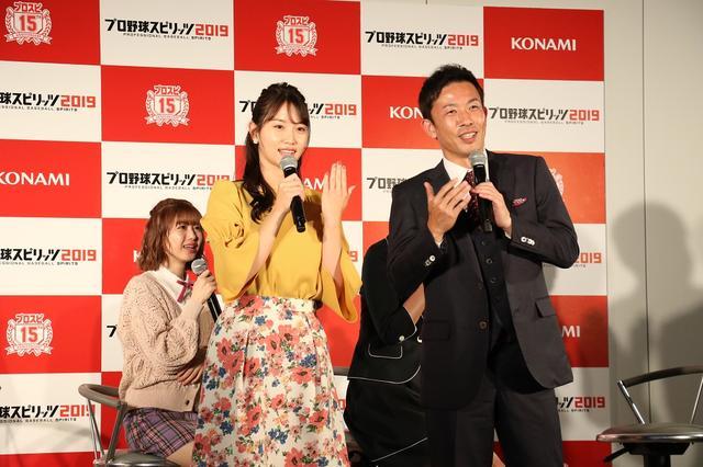 画像: 元阪神の赤星憲広氏が永尾まりあに「めっちゃ好き! 結婚する! すぐする」