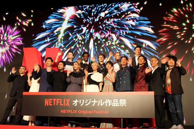 画像: Netflix最新作がやばい?山田孝之「仕事なくなっちゃうかも」と本音