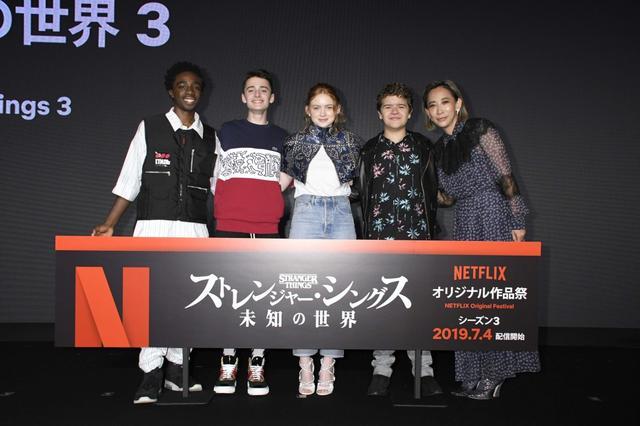 画像: 『ストレンジャー・シングス』主要キャストが日本を満喫!