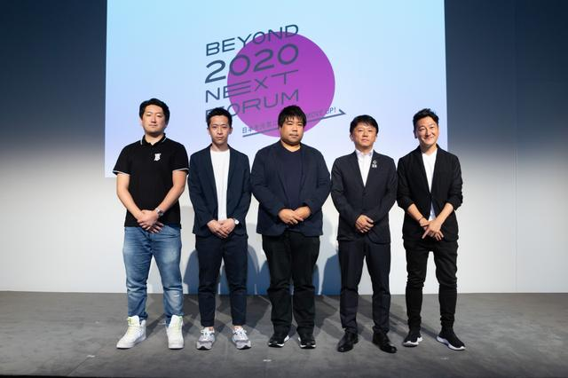 画像: 最先端カルチャーが広げるエンタメの未来【BEYOND 2020 NEXT FORUM】第1部