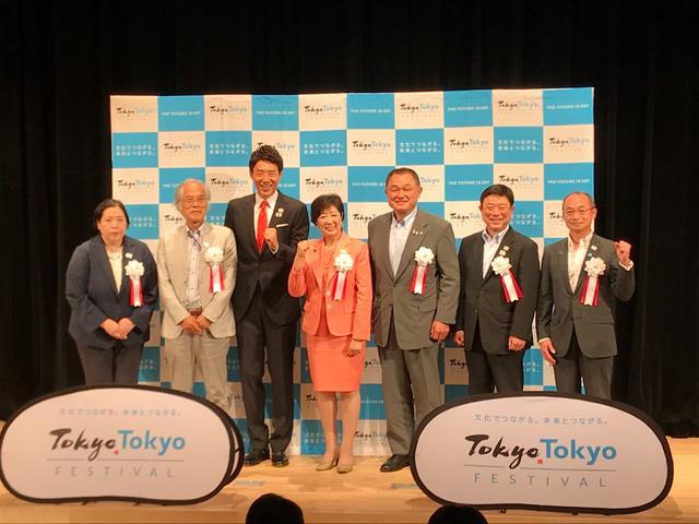 画像: 松岡修造、オリパラ全力応援!小池都知事と特別展の開幕を宣言