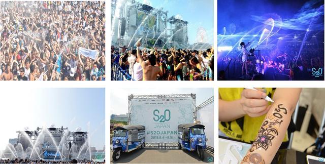 画像: 夏フェスシーズン本格スタート「S2O Japan Songkran Music Festival」