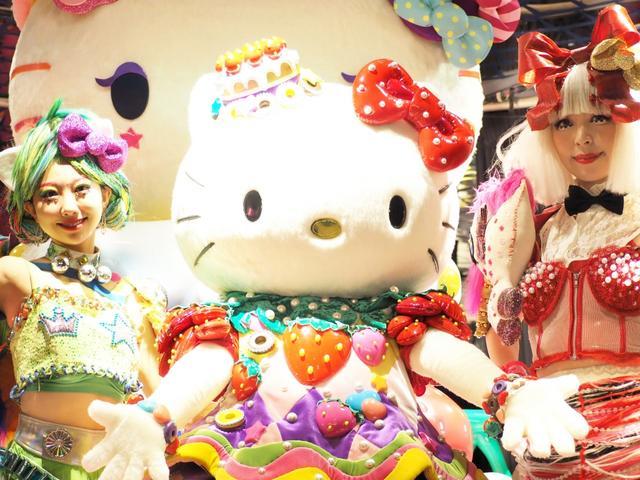画像: 「ハローキティ」と虹色メニューで原宿カワイイ夏休みを!/7月16日(火)の東京イベント