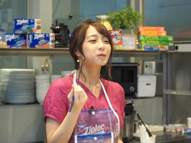 画像: 宇垣美里アナ「冷凍したい出来事は......」体験型イベントで料理を披露