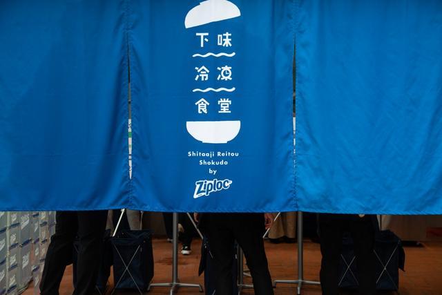 画像: おいしい下味冷凍レシピが原価200円で楽しめる!/7月17日(水)の東京イベント