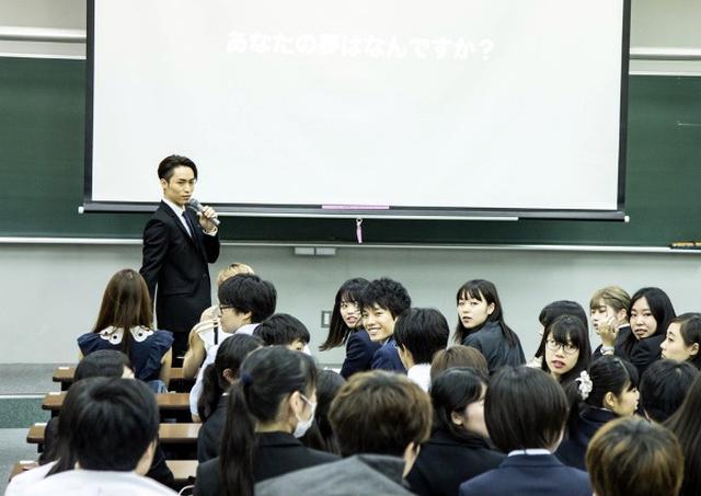 画像: EXILE TETSUYA「好きなものに真っ直ぐに!オタクになれ! それが表現の幅を広げる」淑徳大学で講義