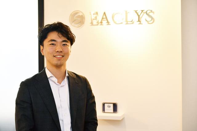 画像: 「AIを生かした人間性ある社会を、データセキュリティーで支える」EAGLYS株式会社・今林広樹