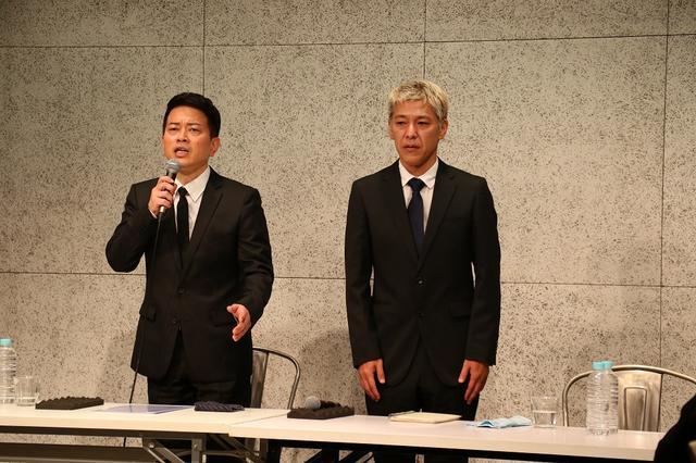 画像: 謝罪会見の宮迫博之が「僕からコンビを続けてくれとは言えません」