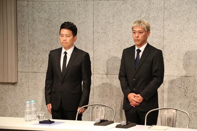 画像: 宮迫博之と田村亮が会見「突然、引退会見か契約解除か選べと言われた」