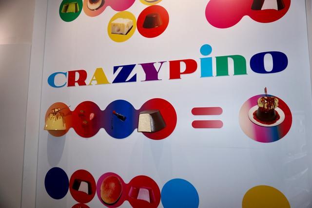 画像: スロットを回してクレイジーな「ピノ」を探求せよ! /7月22日(月)の東京イベント