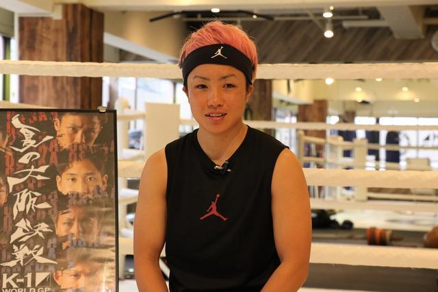 画像: 女子トーナメント開催へKANAが「最低でもKO」【8・24 K-1大阪】