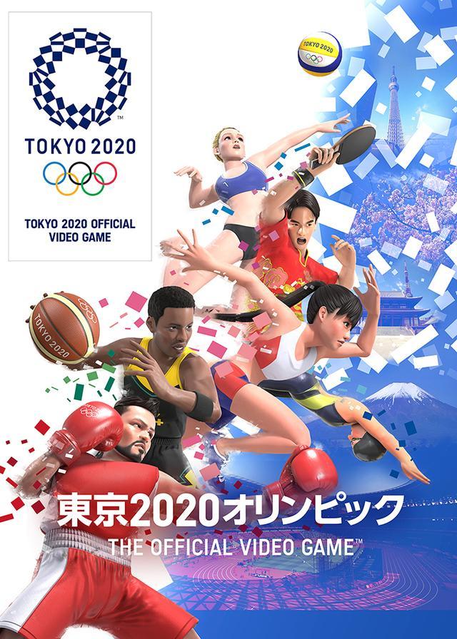 画像: 東京五輪までリアルカウントダウン「東京2020オリンピック The Official Video Game」