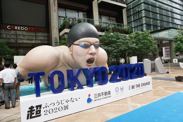 画像: 賞品に東京2020観戦チケットも! アスリートの身体能力に挑戦/7月24日(水)の東京イベント