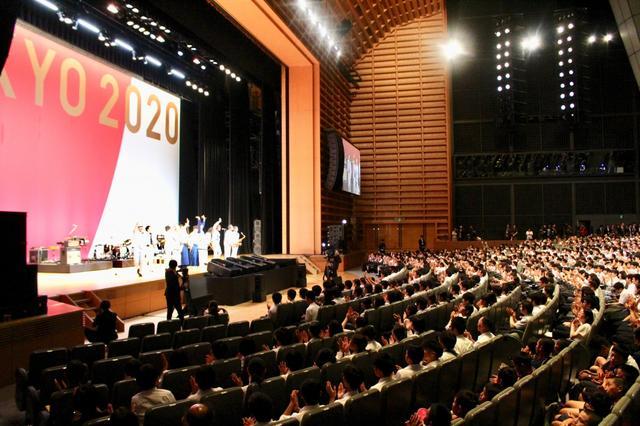 画像: 初公開の五輪メダルがお披露目! 東京オリンピック1年前セレモニーが開催