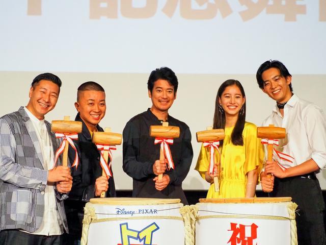 画像: 唐沢寿明、竜星涼ら笑顔で鏡開き『トイ・ストーリー4』大ヒット!