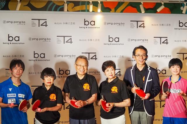 画像: 福澤朗アナ、小池百合子都知事と噛み合わず!?大塚「ping-pong ba」オープン