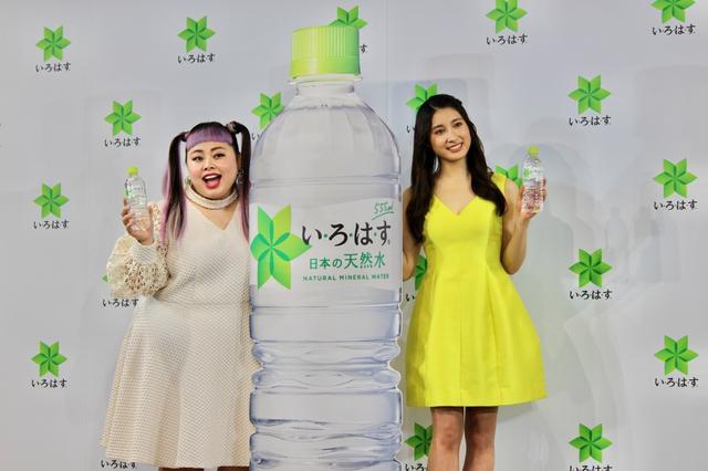 画像: 土屋太鳳と渡辺直美が「い・ろ・は・す」CMソングを生披露。渡辺は吉本騒動に言及せず