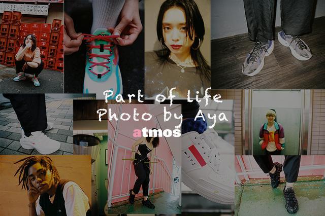画像: Dream Ayaのフォトコラム【フォトバイアヤ】第42回「久々に写真展開催してます!」