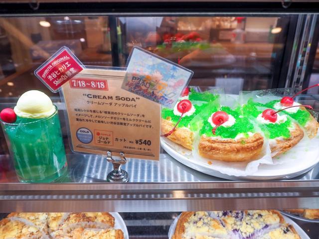 画像: クリームソーダがアップルパイに!「昭和レトロ 懐かわいい市」レポート2/8月3日(土)の東京イベント