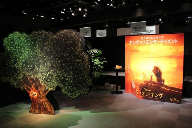 画像: VR体験も!初の「ライオン・キング」展覧会が開催中/8月8日(木)の東京イベント