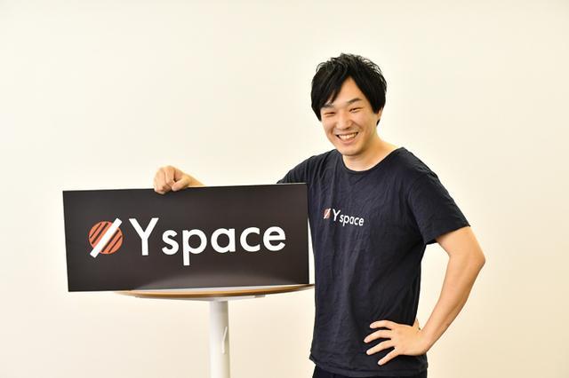 画像: 「宇宙とVR...科学的根拠と若い発想からのエンタメ性が強み」合同会社Yspace ・田中克明(共同代表)