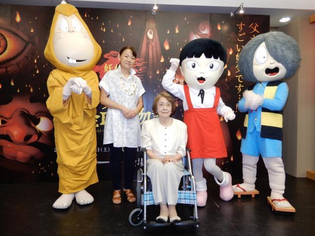 画像: 妖気を体感! ゲゲゲの妖怪たちが池袋に集結/8月14日(水)の東京イベント