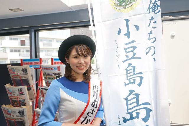 """画像: 香川の""""おさかな""""逸品料理を都内でも!"""
