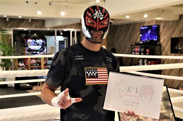 画像: 王座挑戦の左右田がランバージャックデスマッチを提案。真の決着戦を要求【8・31 K-1 KRUSH】