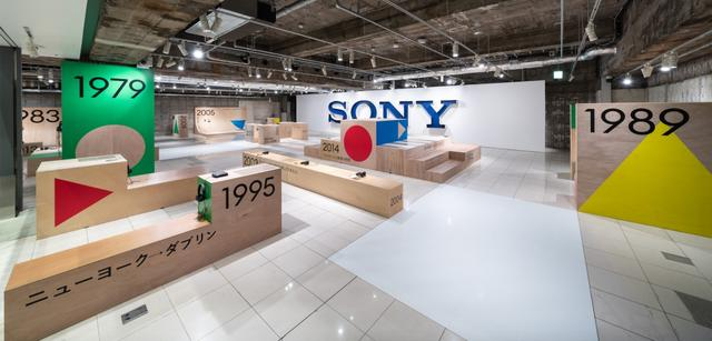 画像: 歴代ウォークマンの展示や人気アーティストらのエピソードも、銀座でウォークマン40周年記念イベント/8月26日(月)の東京イベント