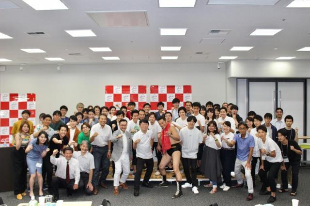 画像: 起業家マインドを持つ学生ら、令和時代をどう生き抜く?アントレプレナー2.0が開催!