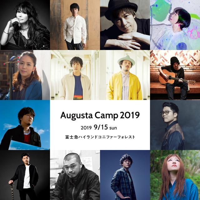 画像: いろんな声を広い空の下で堪能したい「Augusta Camp 2019」