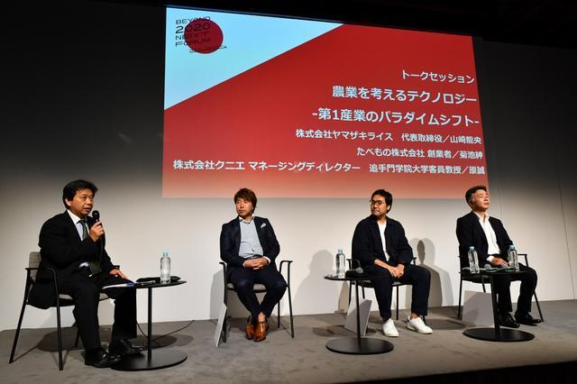 画像: 人手不足や競争力低下に直面する日本の農業。パラダイムシフトは5Gがカギに?