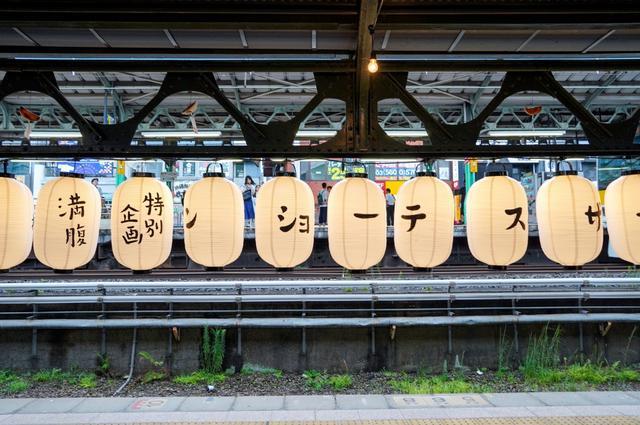 """画像: 両国駅""""幻のホーム""""で餃子にビール!「ギョーザステーション」始まる/9月2日(月)の東京イベント"""