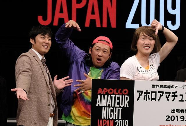 画像: ロバート秋山、米アポロシアター出演ねらう「見てろよ、アメリカ!」