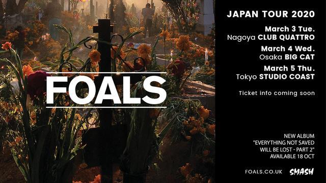 画像: 世界最高峰のライブバンド、フォールズのジャパンツアーが決定!3月に東名阪