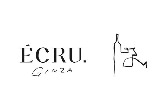 画像: 福岡・天神のコーヒー&ワインの店「ÉCRU.」が本州初上陸!/9月9日(月)の東京イベント