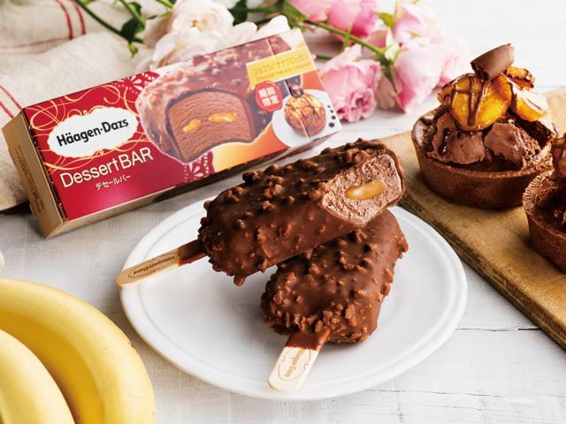 画像: 魅惑の食感「ショコラバナナクロッカン」