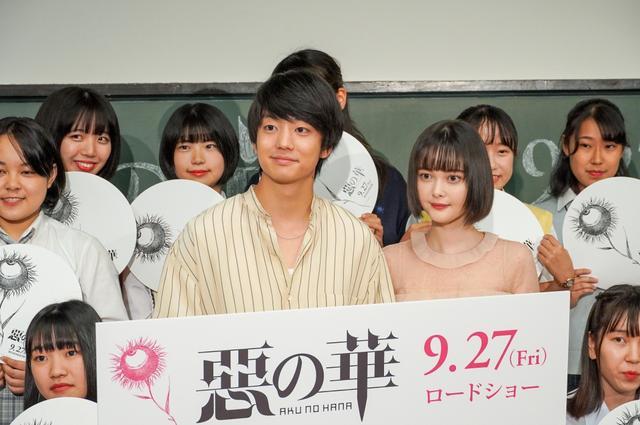 画像: 伊藤健太郎、現役高校生に主演映画をPR「ブルマとかあるけどそこじゃない」