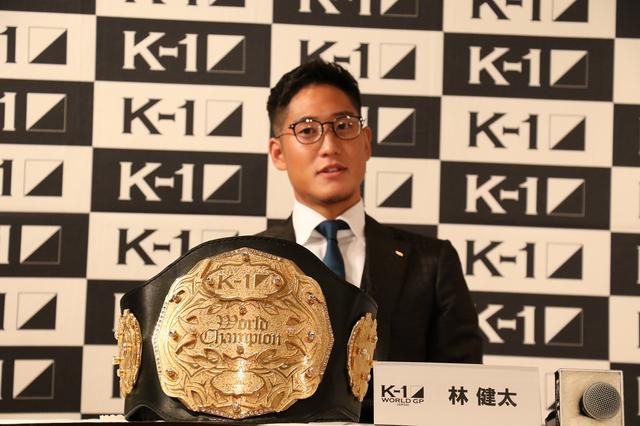画像: 林健太vs金子大輝はK-1王者とラウェイ王者の異色対決【11・24 K-1】