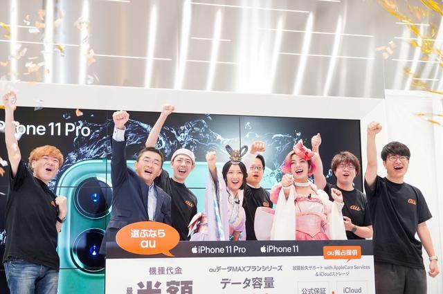 画像: 菜々緒と池田エライザが乙ちゃん&親ちゃんコンビでカウントダウン!KDDI「iPhone 11」シリーズ発売イベント