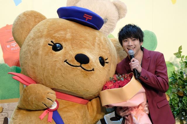 画像: 山田裕貴「幸せが寂しさ超えた!」29回目の誕生日は『なつぞら』キャストと盛大に