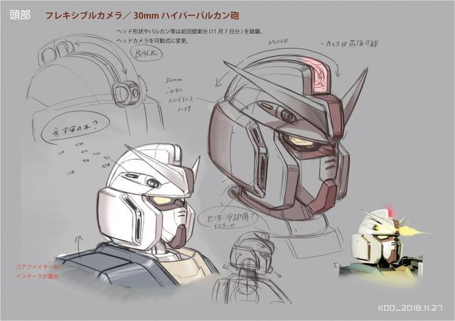 画像: 工業デザイナーによる新解釈「HG 1/144 ガンダム G40(industrial Design Ver.)」ロールアウト!