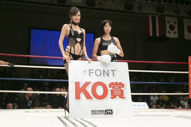 画像: 16歳の新女王・女神が初登場の後楽園ホールでTKO勝ち【9・28 SB】