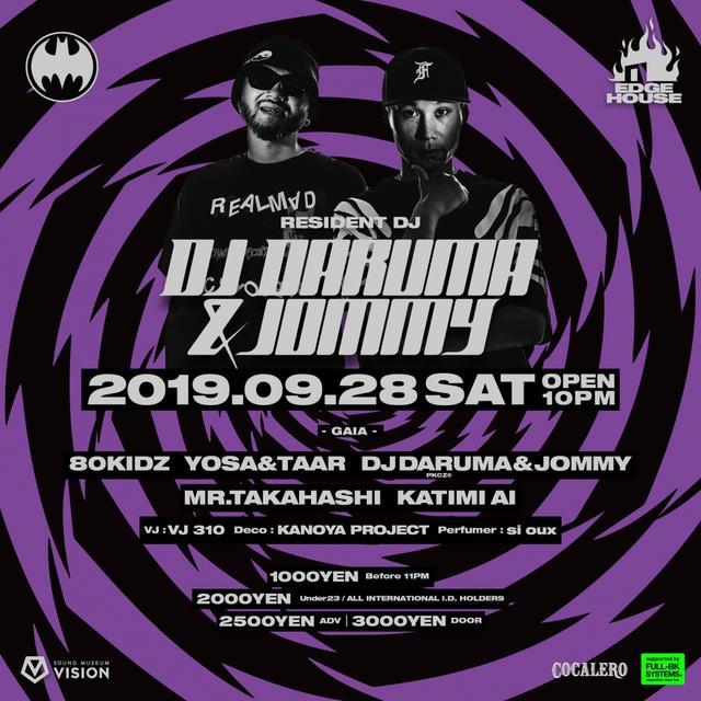 画像: DJ DARUMA&JOMMYの「EDGE HOUSE」、28日のラインアップは80KIDZ、YOSA & TAARら