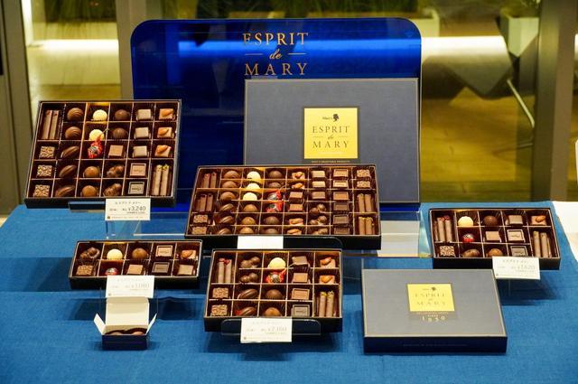 画像: メリーチョコレートの「エスプリ ド メリー」がリニューアル!