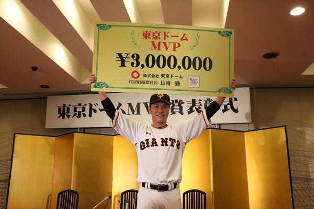 画像: 坂本勇人 今年一番の思い出は「阿部さんの引退試合でのホームラン」